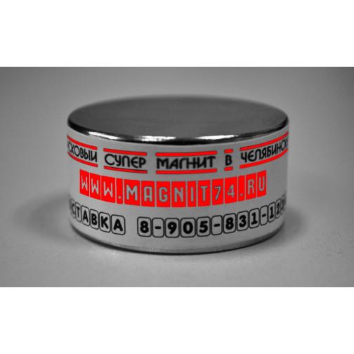 Неодимовый магнит 45х30